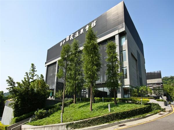 台中 日光溫泉會館_酒店外觀_酒店外觀