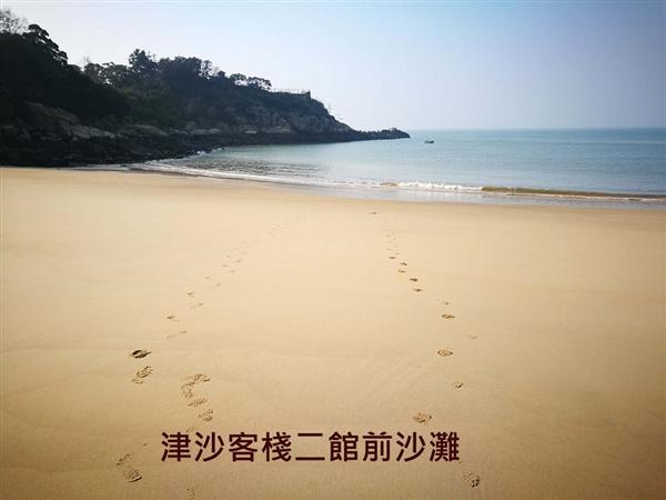 馬祖 津沙客棧_入口_入口
