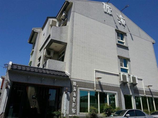花蓮 聽海民宿_酒店外觀_酒店外觀