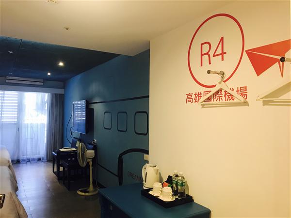 R8環保商旅_客房_R4國際機場
