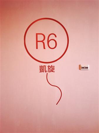 高雄 R8環保商旅_客房_R6凱旋
