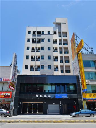 台南 聖旺商旅_酒店外觀_酒店外觀