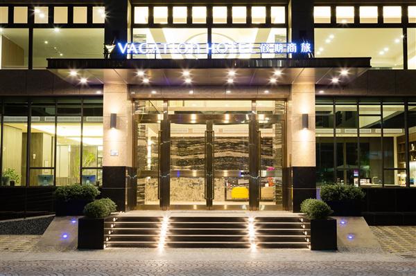 台東 V-HOTEL 假期商旅_酒店外觀_酒店外觀