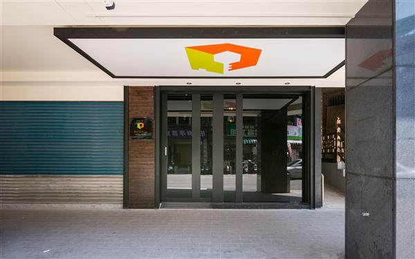 新北板橋 默砌旅店【板橋館】_入口_入口