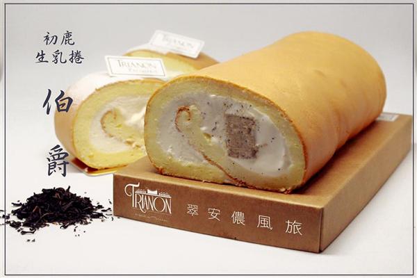 台東 翠安儂風旅_咖啡店_法式甜點屋-初鹿鮮乳捲伯爵茶口味