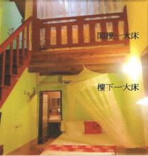 珠山19號民宿(陶然居)_套房_閣樓家庭套房