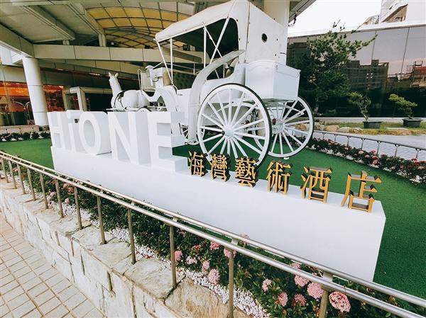 海灣藝術酒店_酒店外觀_酒店外觀