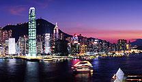 《香港不一樣》尖沙咀九龍酒店3日自由行(台北/不限航空/未稅)