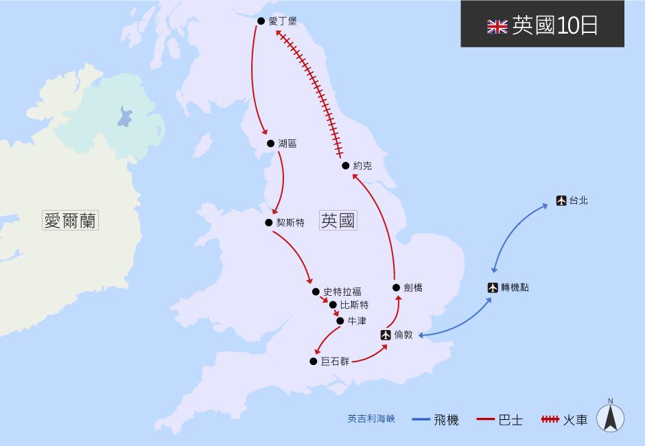 英国旅游地图_英国旅游地图中文版