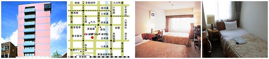 从车站乌丸出口→市内公共汽车a-2京都驿前转205,17,4 巴士约8分钟