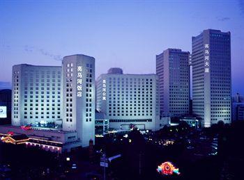 北京亮馬河大廈 Beijing Landmark Hotel