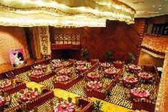 長安大飯店 Chang An Grand Hotel