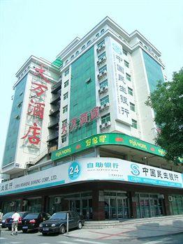 北京王府井大萬酒店 Beijing Wangfujing Dawan Hotel