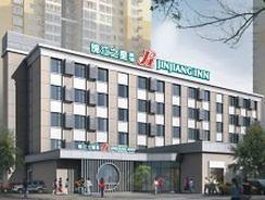 錦江之星北京劉家窑店 JinJiang Inn - Beijing Liujiayao Inn