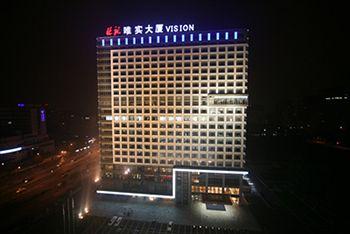 北京唯實酒店 Vision Hotel