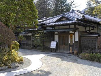 箱根富士屋飯店 Fujiya Hotel