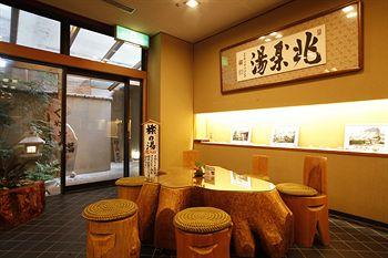 神戶金蘇索克拉庫飯店 Ginsuiso Bekkan Choraku