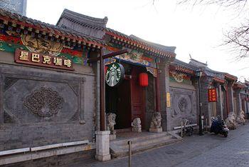 北京古巷貳拾號商務會所 Guxiang 20 Courtyard