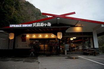 修善寺町飯店 LiVEMAX RESORT AMAGI-YUGASHIMA