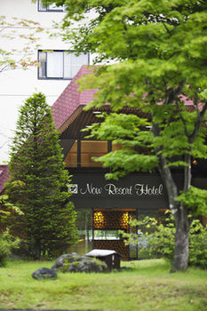草津現代度假飯店 Kusatsu Now Resort Hotel