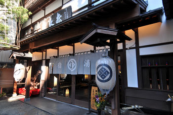 草津溫泉奈良屋 Kusatsu Onsen Naraya