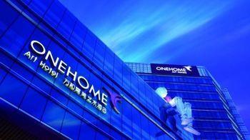 上海萬和昊美藝術酒店 Onehome Art Hotel Shanghai