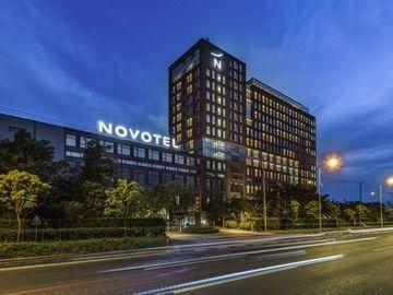 上海客萊福諾富特酒店 Novotel Shanghai Clover