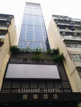 朗華酒店 Lumine Hotel
