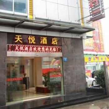 Ye Tian Hotel Ye Tian Hotel