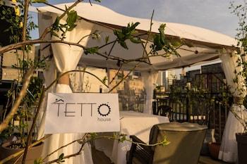 特托之家青年旅舍 Tetto House - Hostel