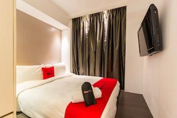 瑞德多茲普拉斯飯店 @ 小印度 RedDoorz Plus @ Little India