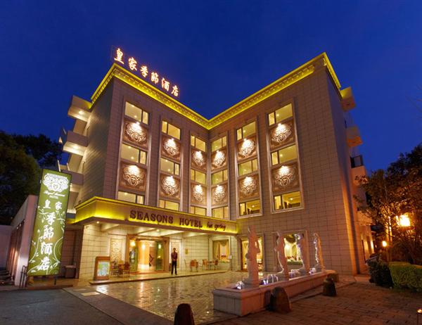 台北 皇家季節酒店【北投溫泉館】_酒店外觀_酒店外觀