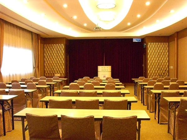 台北 第一大飯店_會議室_會議室