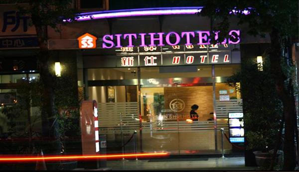 台北新仕商務飯店_酒店外觀_酒店外觀