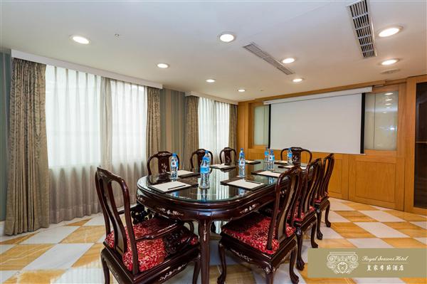 台北 皇家季節酒店【南西館】_會議室_會議室
