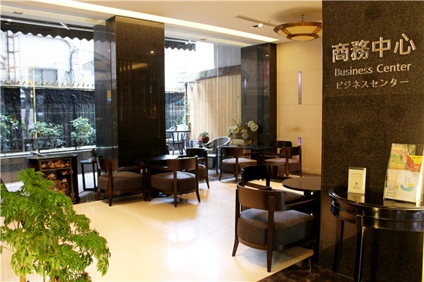 台北 福君海悅大飯店_商務中心_商務中心