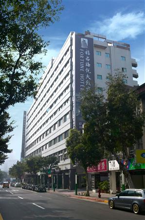 台北 福君海悅大飯店_酒店外觀_酒店外觀
