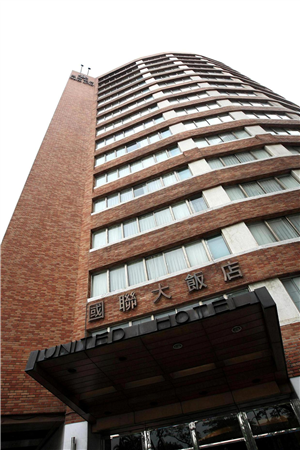 台北 國聯大飯店_入口_入口
