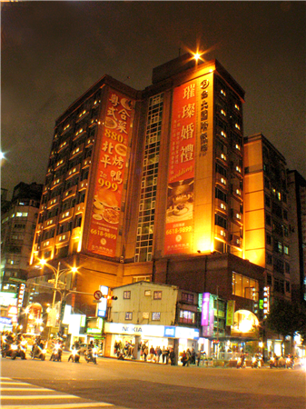 台北 國際飯店_酒店外觀_酒店外觀