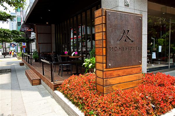 台北 Home Hotel_酒店外觀_酒店外觀
