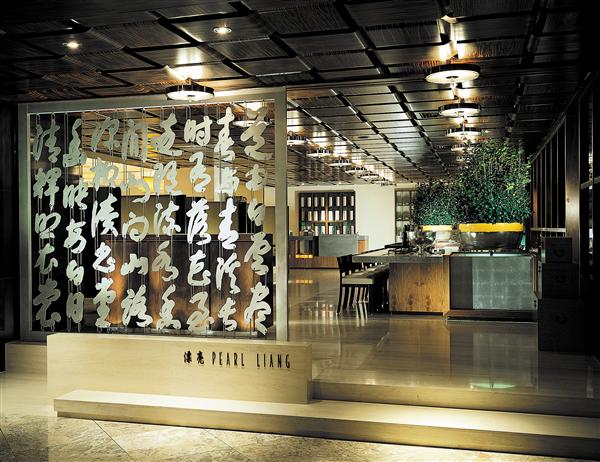 台北君悅酒店_中餐廳_漂亮中式餐廳