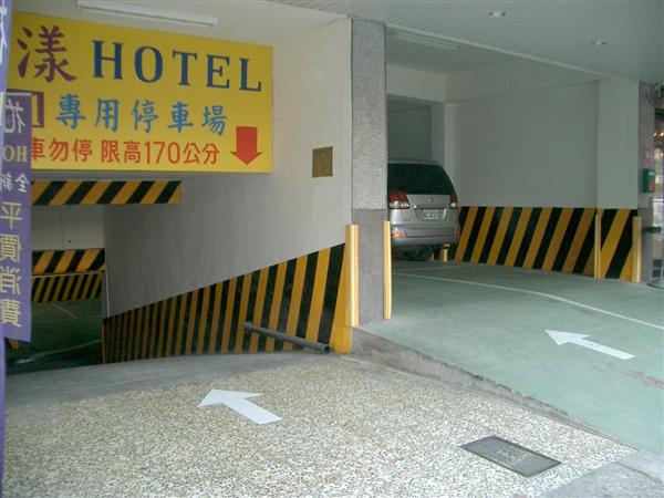 桃園 花漾旅館_入口_入口