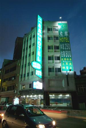 新竹 左岸假期旅店_酒店外觀_酒店外觀