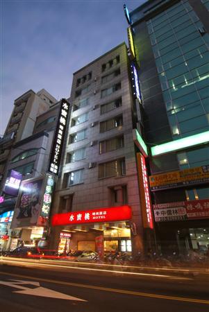 新竹 水蜜桃時尚旅店_酒店外觀_酒店外觀