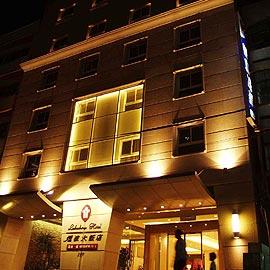 新竹 煙波大飯店【都會一館】_酒店外觀_酒店外觀