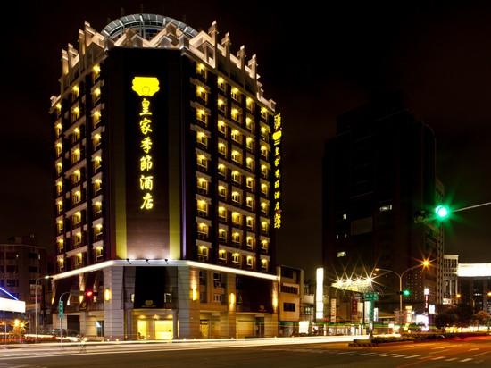 台中 皇家季節酒店【中港館】_酒店外觀_酒店外觀