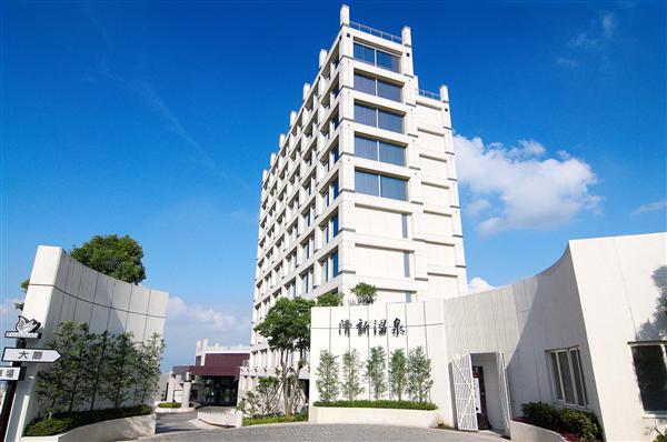 台中 清新溫泉飯店_酒店外觀_酒店外觀
