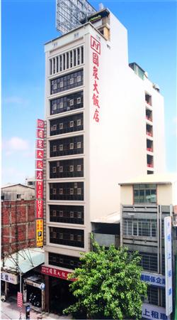 高雄 國眾大飯店_酒店外觀_酒店外觀