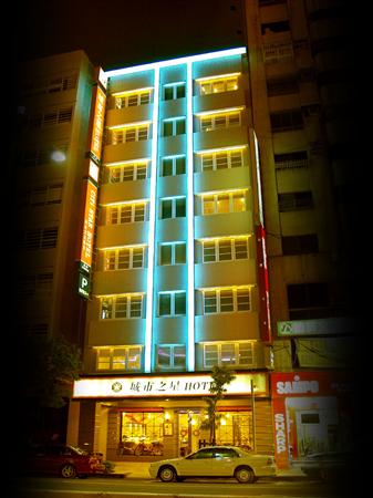 高雄 康橋商旅城市之星【新崛江館】_酒店外觀_酒店外觀