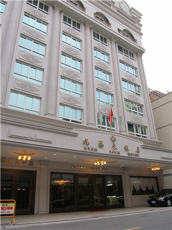 高雄 九福大飯店_酒店外觀_酒店外觀